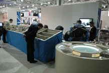 INTERFISH 2010